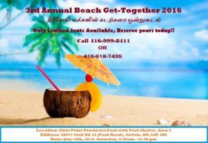 3rdAnnualBeachGet-Together-NWAC
